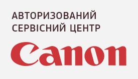 авторизований сервісний центр canon